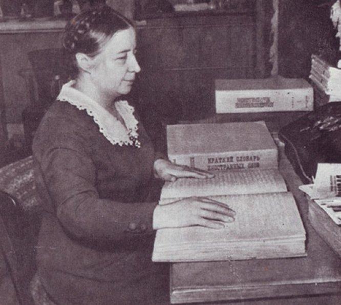 Olga Skorokhodova, profesora