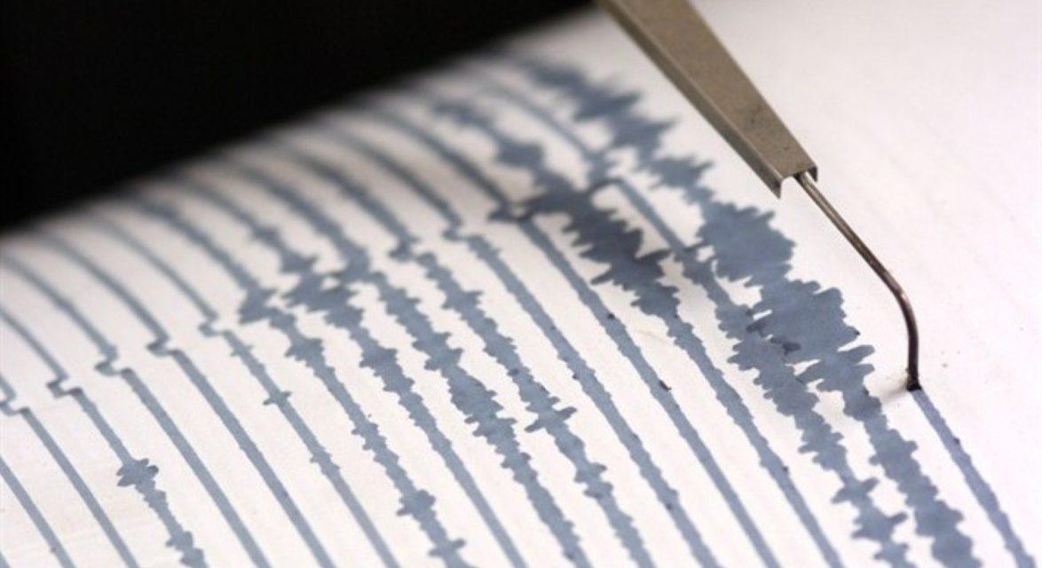 Temblor de 4.8 se siente en SDO