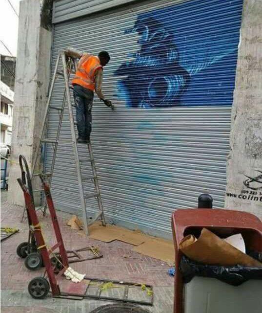 Genocidio de los murales de El Conde