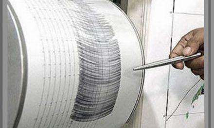 Se registra temblor de tierra de 4.2 grados en San Pedro de Macorís
