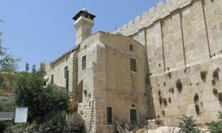 Unesco declara Tumba de los Patriarcas de Hebrón como patrimonio palestino de la Humanidad