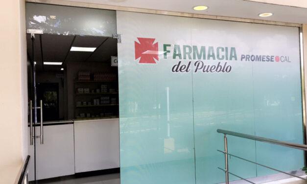 Promese/Cal reabre Farmacia del Pueblo en PUCMM Santiago